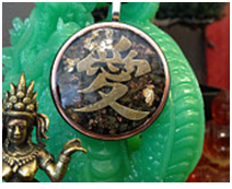 Our orgonite pendants also help as natural pain relief products.